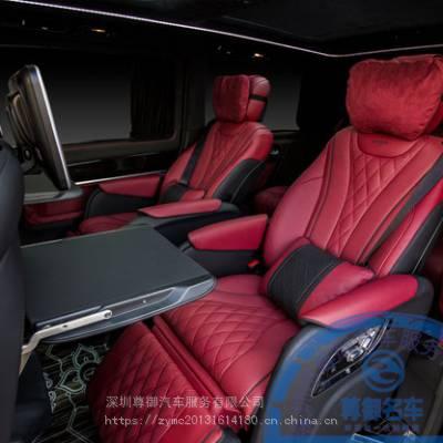 奔驰V260/L改装航空座椅沙发床满天星全车真皮包覆私人订制升级