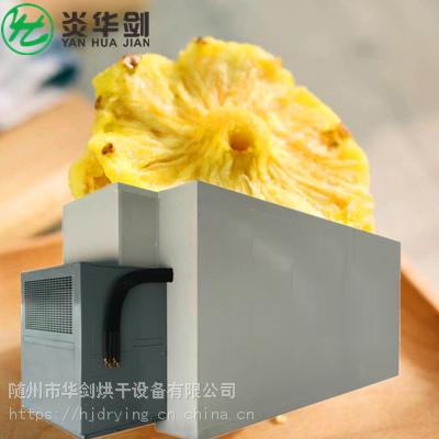 中型房式水果烘干机械 行业技术优先空气能烘干设备 凤梨干燥机械