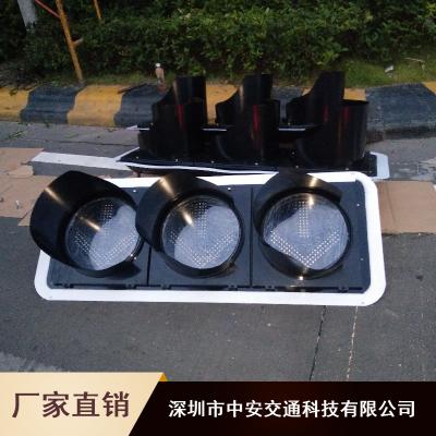 FX400-3-ZA-3B红绿灯方向指示灯_中安400MM方向指示灯市场价格