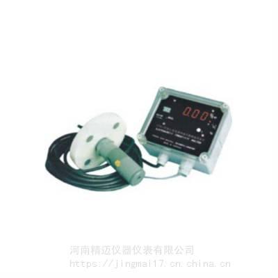 QS供应 电磁式酸碱浓度计CYN-1E 精迈仪器 厂价直销