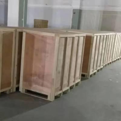供应物流木架木箱包装,机械设备木质包装箱
