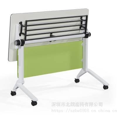 BaiWei培训桌椅图片大全-培训桌椅摆放-折叠培训桌椅