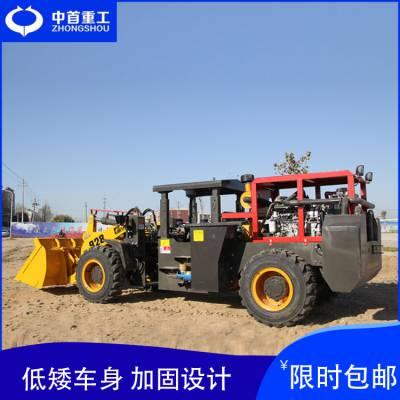 双摇臂铲重量大矿用装载机侧翻斗三方向卸料萤石矿铁矿矿井装载机