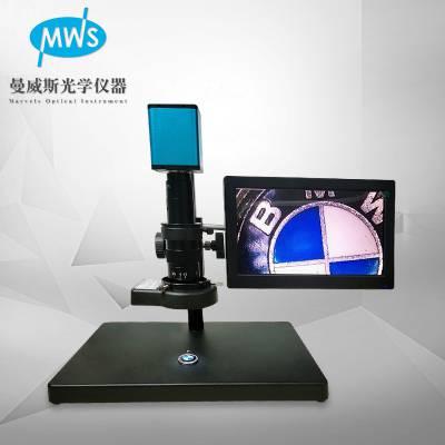 厂家直供HDMI超高清一体视频显微镜 MWS-SPZ211电子显微镜