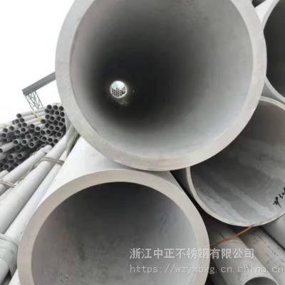 TP304不銹鋼管 焊接性能好/工業流體輸送用TP304不銹鋼管