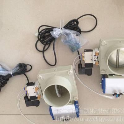 安徽蚌埠恒压调节控制气动阀使用简单恒压控制东莞道瑞自动化科技有
