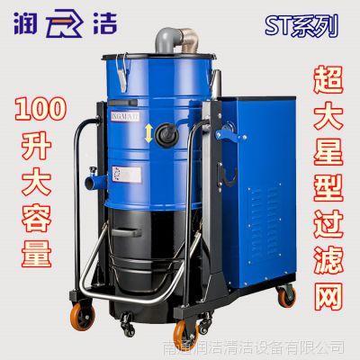 380V大功率工业吸尘器车间移动式防爆大型工业用吸尘器吸尘机