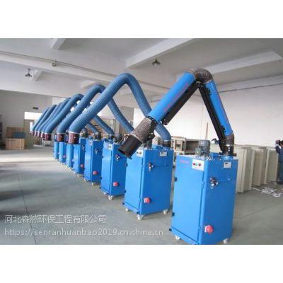 工业车间焊烟净化设备废气处理净化器