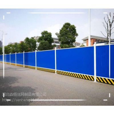 施工专用围挡A江阴施工专用围挡A施工专用围挡产地货源