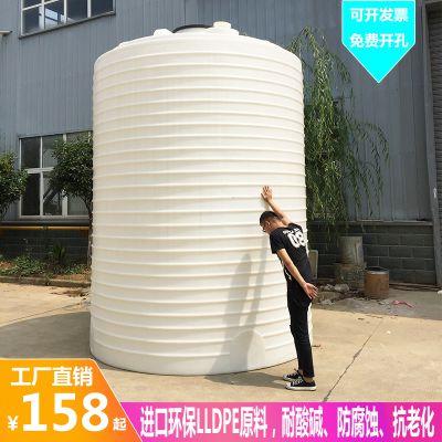 湘潭塑料水箱|50吨塑料储存罐多少钱一个|卧式储水桶报价