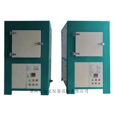 供应高温马弗炉-1700度高温马弗炉-1700度实验炉-鑫宝仪器设备