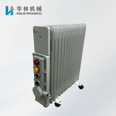 低价直销1.5KW防爆电热油汀 2KW防爆电暖气 工厂用防爆电热油汀
