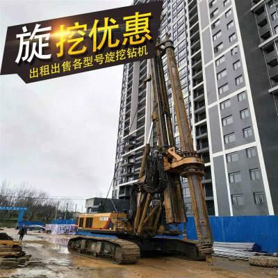 江苏南京出租徐工240旋挖钻机 旋挖钻机设备钻孔时长800小时