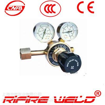 ArRX-01氩气减压器 减压阀 压力表