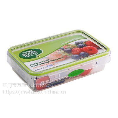 【香港品牌】透明长方形800ml pp塑料保鲜盒饭盒 冰箱保鲜食品储存盒 创意便当盒餐盒