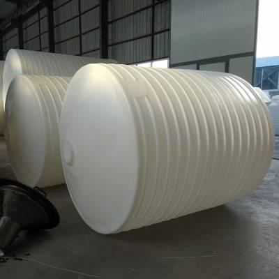8吨锥底搅拌罐 絮凝剂搅拌罐 加厚工业塑料水箱化工储罐锥型水箱