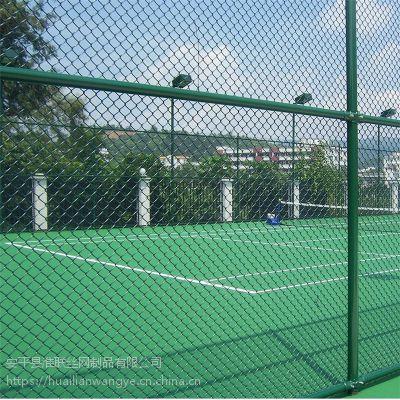 公园防护网 球场铁丝围栏网 圈公园钢丝围墙网