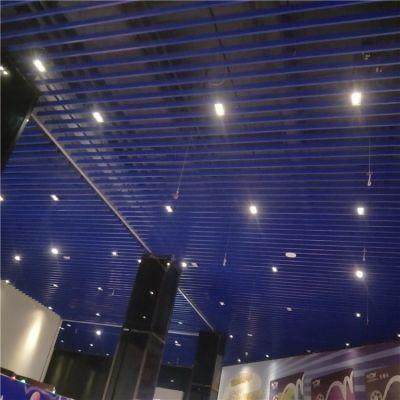 供应青岛电影院吊顶(崇天匠)蓝色喷粉U型铝方通天花