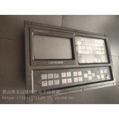 昆山广州数控系统显示屏维修GSK928TEII 议价 没显示 黑屏