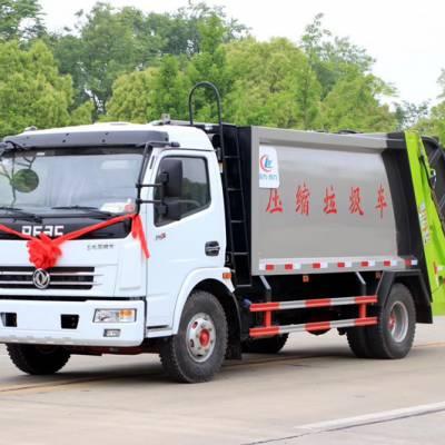 桂林国五垃圾箱高清图片