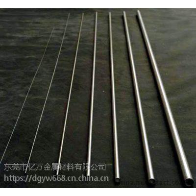 供应进口SGD400-D碳素钢SGD400-D棒材库存充足可切割定制