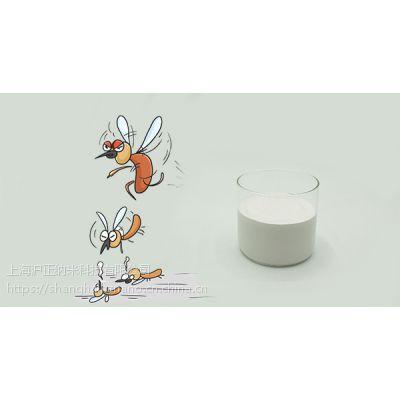 织物防蚊虫整理剂 FC-001透气耐洗性好