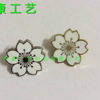精致梅花胸针制作 金属花朵徽章定制 西服装饰胸针制作