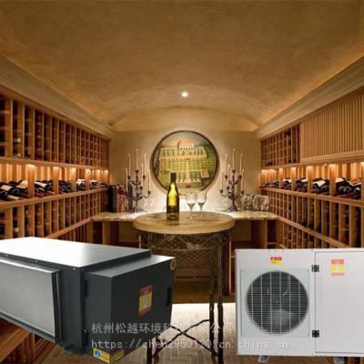 酒窖恒温恒湿机精密空调吊装酒窖空调除湿机