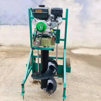 智航大功率绿化种植挖坑机 单人操作汽油钻眼挖坑机 小型手提挖坑机厂家
