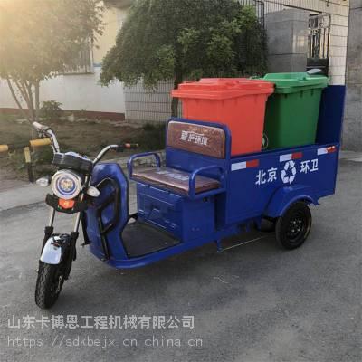 双桶垃圾车 小型电动垃圾车 不锈钢垃圾桶转运车价格