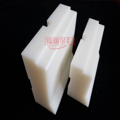 订做聚氨酯彩钢板生产线超高分子量聚乙烯封边模块 聚氨酯彩钢板设备超高分子量聚乙烯封边封块厂家