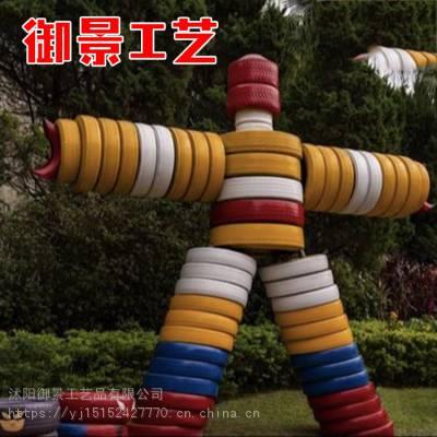广场景观雕塑设计 绿雕工艺品厂家