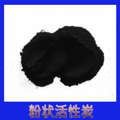 粉状活性炭回收价格-百联环保(在线咨询)-粉状活性炭