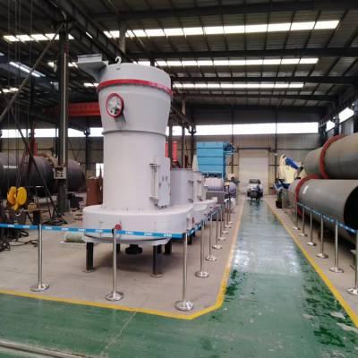 鞍山微粉磨粉机1250目铸造厂
