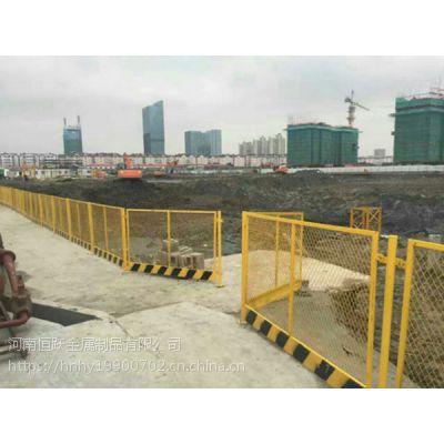 供应建筑工地施工隔离临时围挡 黄黑基坑护栏网 洞口坑道防护栏河南厂家
