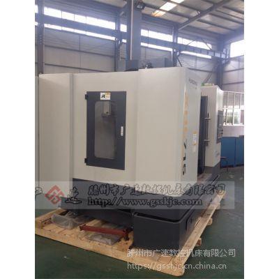广速VMC1270数控加工中心 台湾品质 货到付款