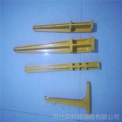 枣强众邦SMC模压玻璃钢电缆支架规格表