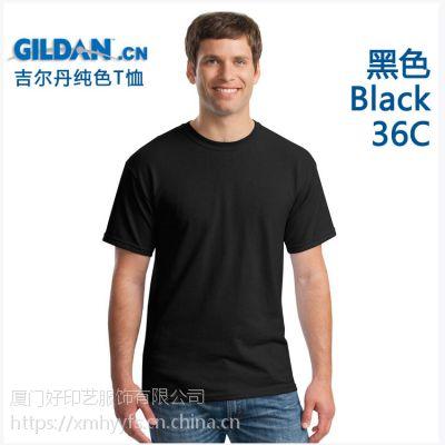 好印艺吉尔丹GILDAN76000纯棉纯色圆领空白色欧版宽松短袖T恤丝印LOGO厂