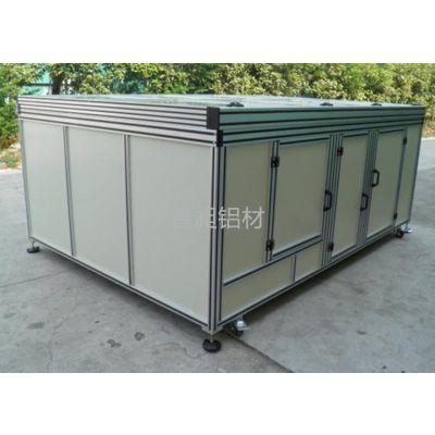 上海厂家设计定制 非标4040型材设备支架