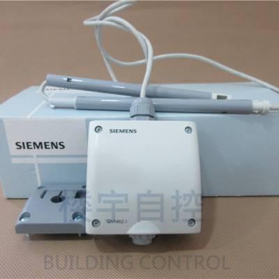 正品SIEMENS西门子QVM62.1风速传感器风速仪数字风速计风量传感器