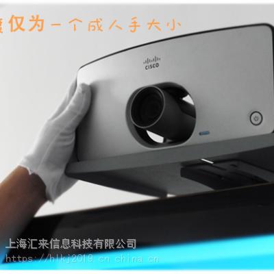 CISCO思科CTS-SX10N-K9视频会议终端【上海总代理】