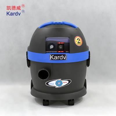 凯德威吸尘器DL-1020T小型静音吸尘器酒店宾馆吸地毯地板用大功率吸尘机