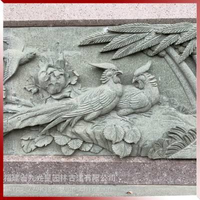 精品中式石雕浮雕 文化浮雕墙多少钱 石雕浮雕批发