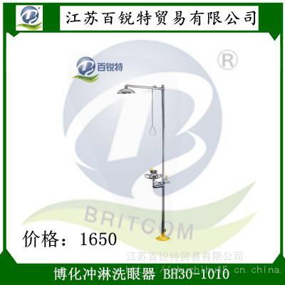紧急冲淋洗眼器流量可调节,复合型BH30-1010 304