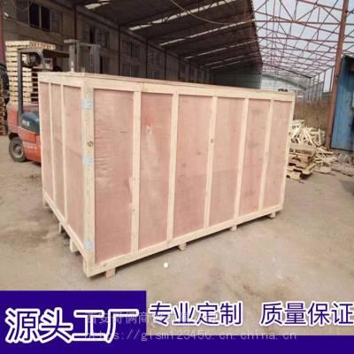 源头工厂专业定制包装箱周转箱爆破箱木箱等木制品箱