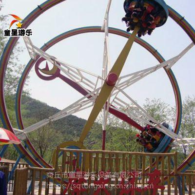游乐场儿童游乐设备摩天环车商丘童星厂家专业定做欢迎咨询