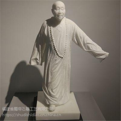 厂家定做汉白玉石雕工艺品 家居办公桌书房风水装饰摆件佛像雕塑