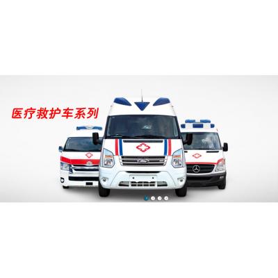 江铃全顺救护车 福特全顺国V医疗急救车 福特V362救护车厂家销售