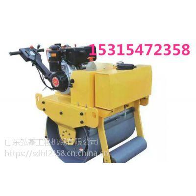 广西南宁市政修路用手扶式压路机单钢轮压路机振动压路机