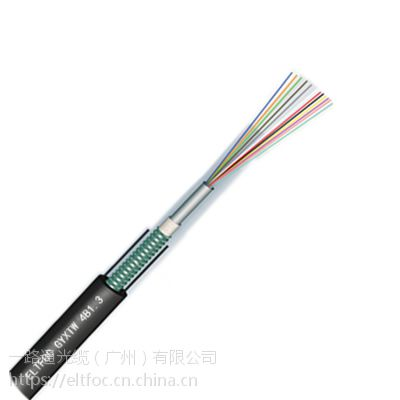 GYXTW中心束管式8芯室外单模铠装光缆